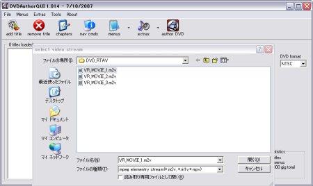 DVDAuthorGUI_02.jpg