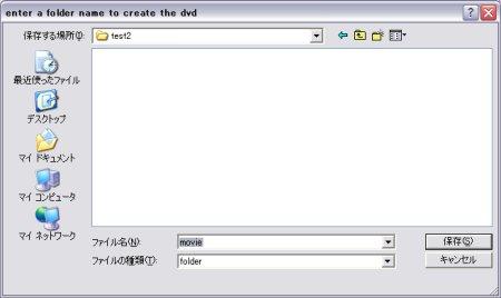DVDAuthorGUI_06.jpg