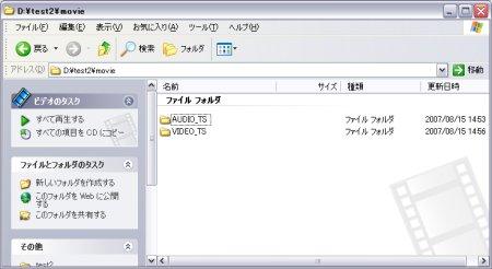 DVDAuthorGUI_07.jpg