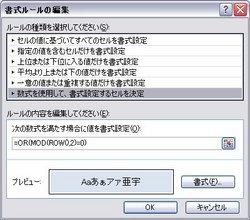 Excel_border_03.jpg