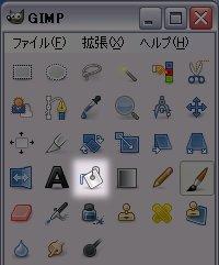 GimpTutorialHighLight_02.jpg