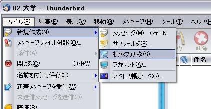 kensaku_02.jpg