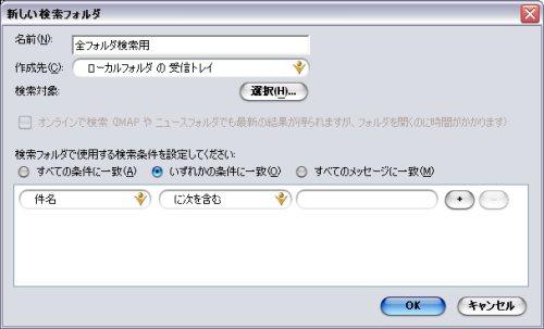 kensaku_03.jpg