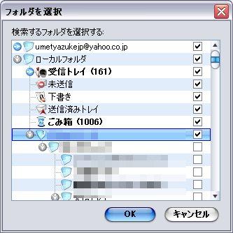 kensaku_04.jpg