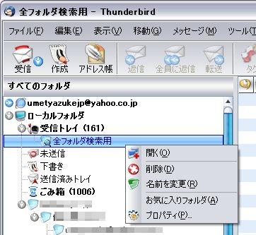 kensaku_05.jpg
