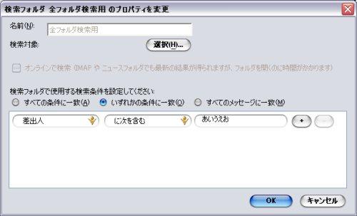 kensaku_06.jpg