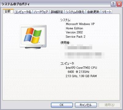 pstoedit_PATH.jpg