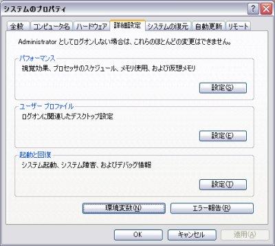 pstoedit_PATH_02.jpg