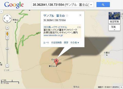 GoogleMapSerch_01.jpg