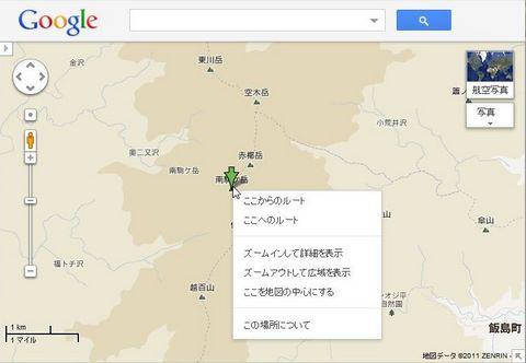 GoogleMapSerch_02.jpg