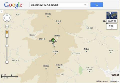 GoogleMapSerch_03.jpg