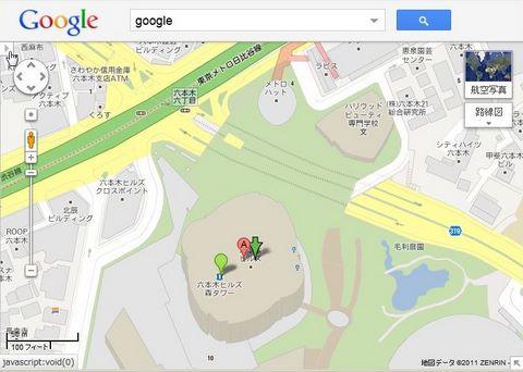 GoogleMapSerch_04.jpg
