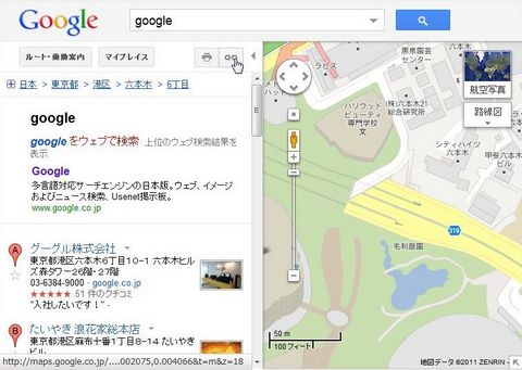 GoogleMapSerch_05.jpg