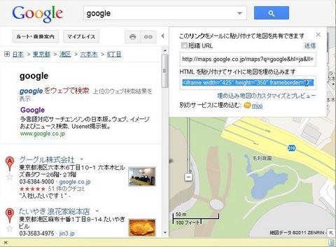 GoogleMapSerch_06.jpg