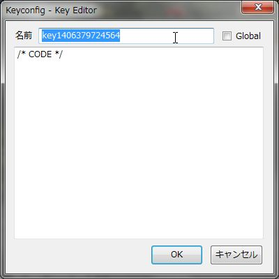keyconfig06.jpg