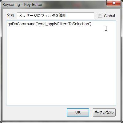 keyconfig07.jpg